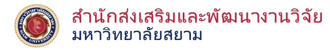 โครงการจัดประกวดงานวิจัยดีเด่น - สำนักส่งเสริมและพัฒนางานวิจัย | Siam University