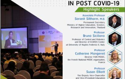 ขอเชิญร่วมประชุมวิชาการนานาชาติปี 2563 The 11 th TCU International e-learning Conference